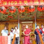 行動佛殿105站嘉義市香湖公園,黃敏惠市長等貴賓蒞臨祈福