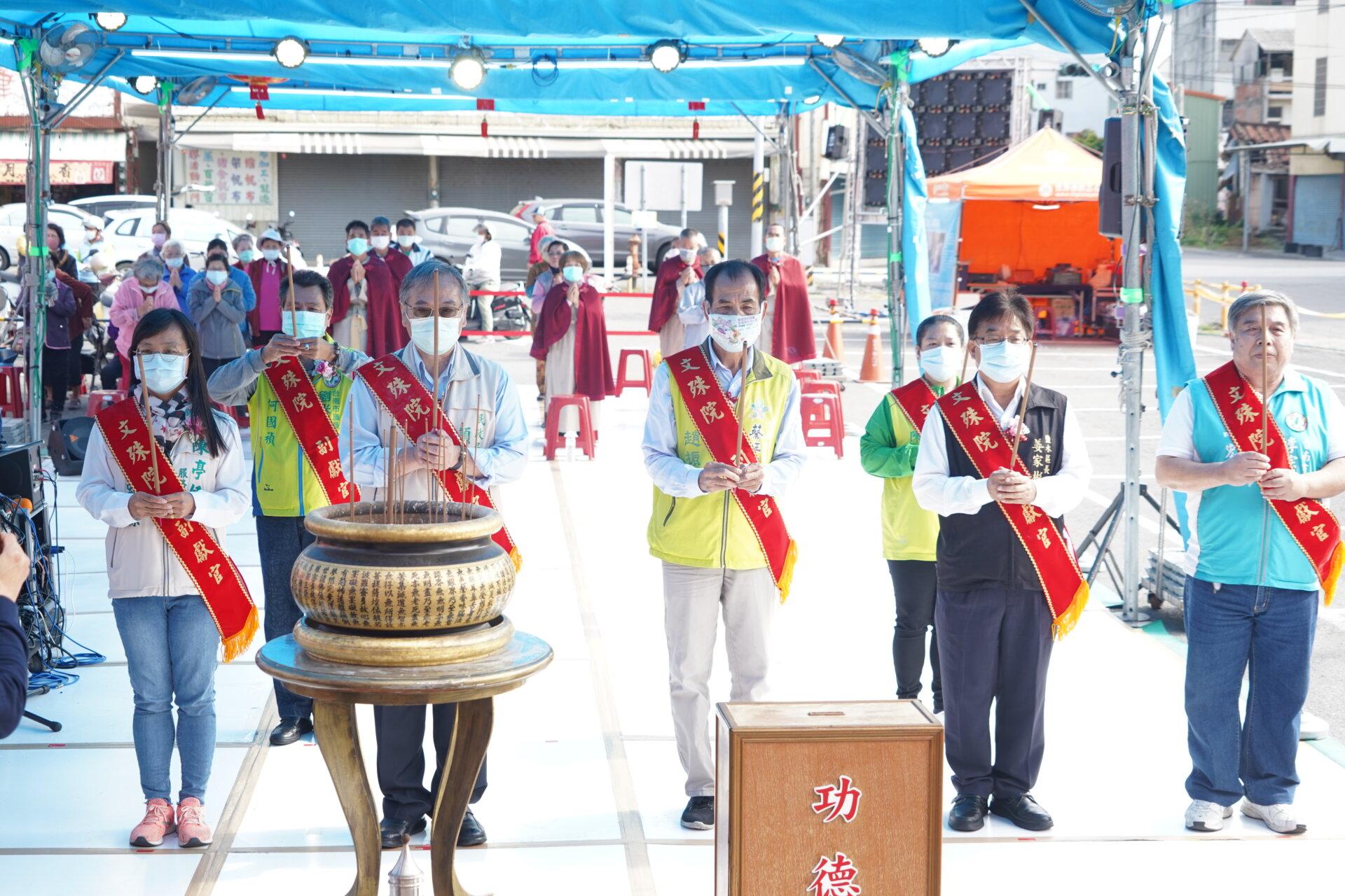 世界佛教正心會行動佛殿113站台南鹽水,貴賓上香祈福