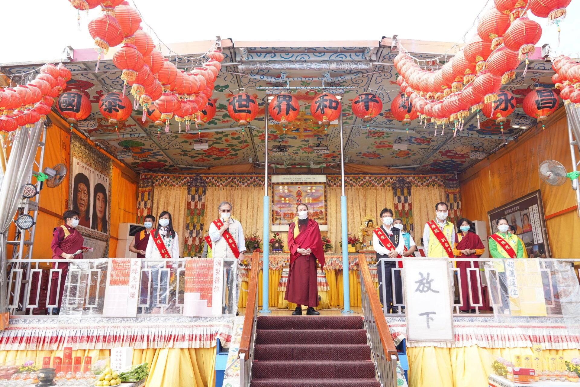 世界佛教正心會行動佛殿113站台南鹽水,本會指導上師恆性嘉措仁波且(中)感謝貴賓蒞臨