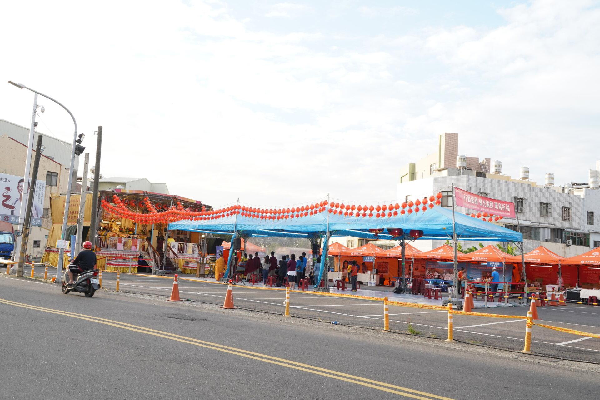 行動佛殿113站台南鹽水南門路停車場,誦經祈福法會