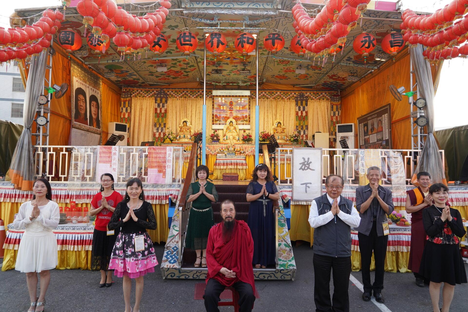 行動佛殿113站臺南鹽水,本會指導上師恆性嘉措仁波且與樂透歌友會合影