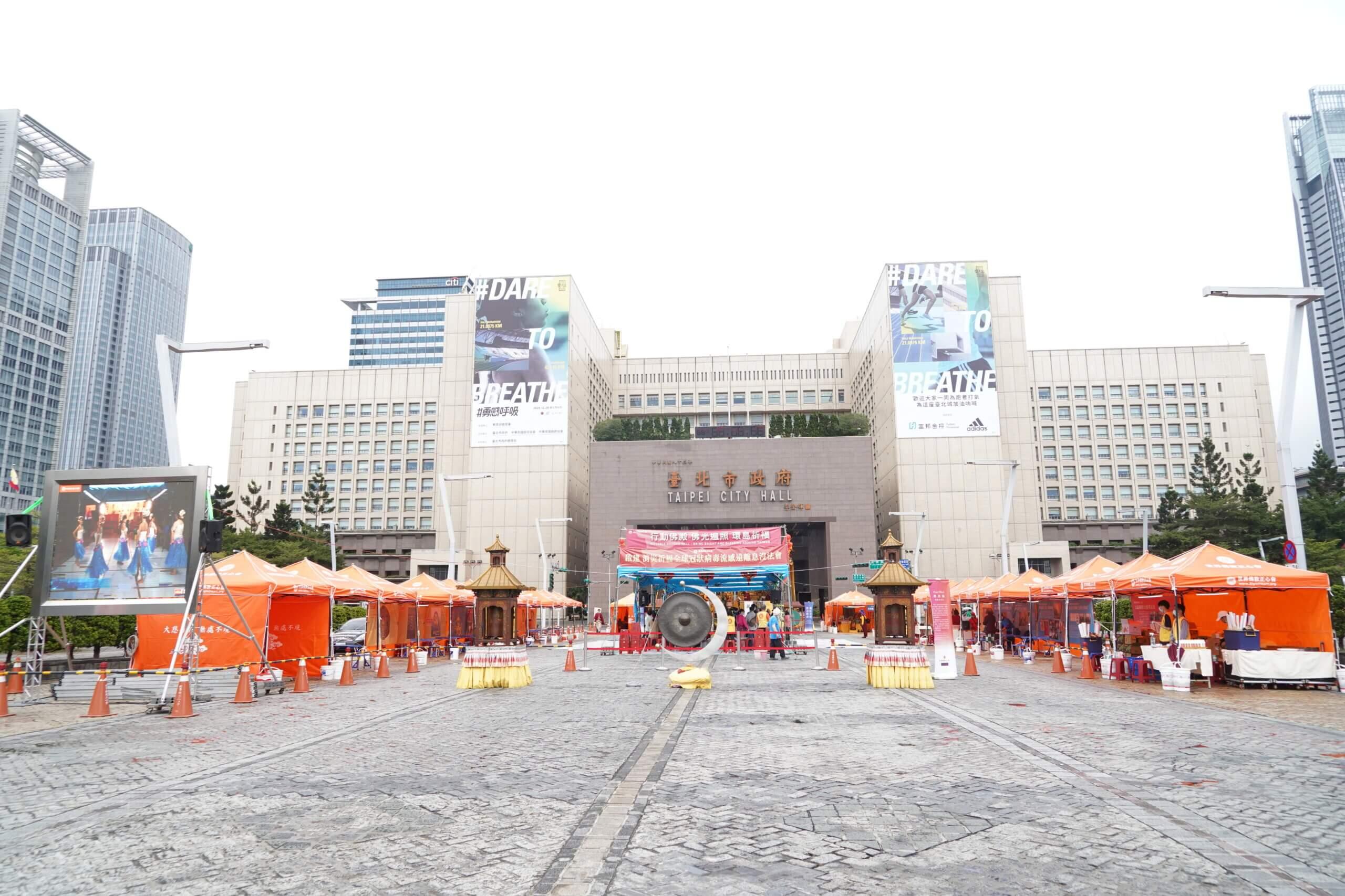 行動佛殿 2020台北市政府