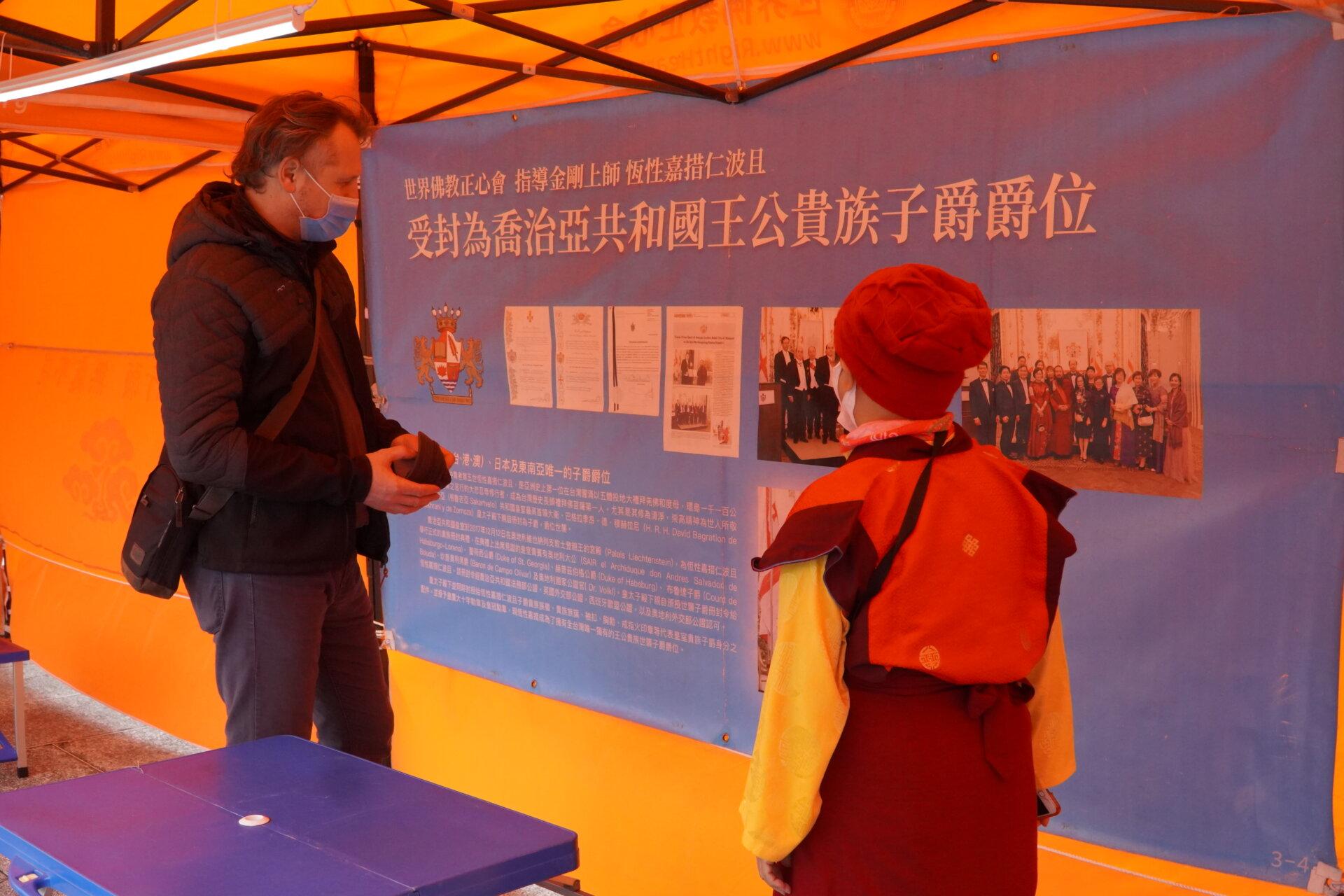 行動佛殿117站台北中正紀念堂,向外國人介紹本會指導上師