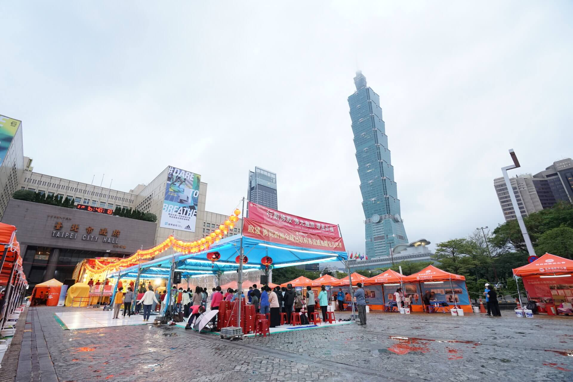 行動佛殿112站台北市政府《啟建 消災祈福全球冠狀病毒流感遠離息沒法會》
