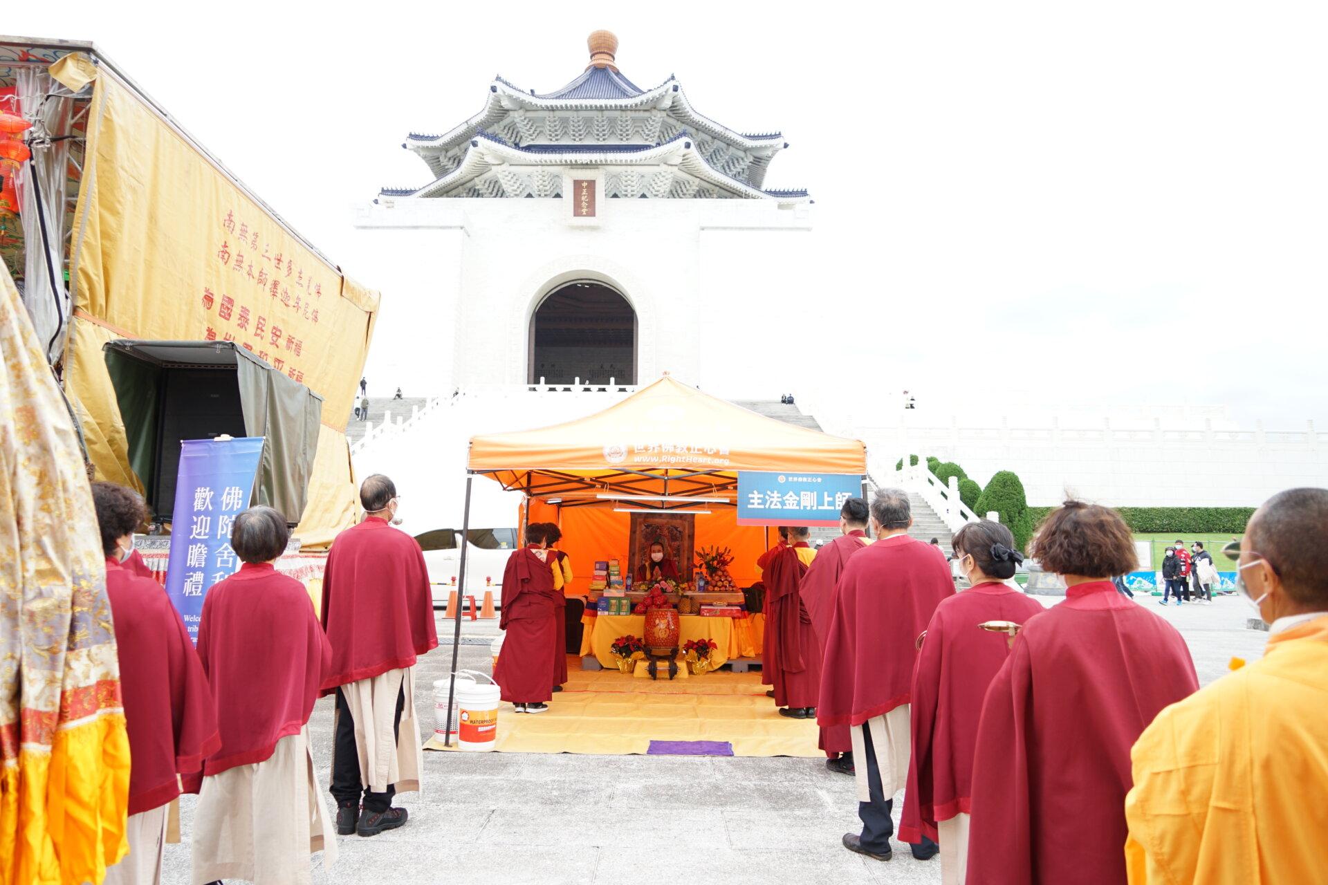 行動佛殿117站台北中正紀念堂,啟建全球新冠狀病毒疫情早日遠離息沒消災祈福法會