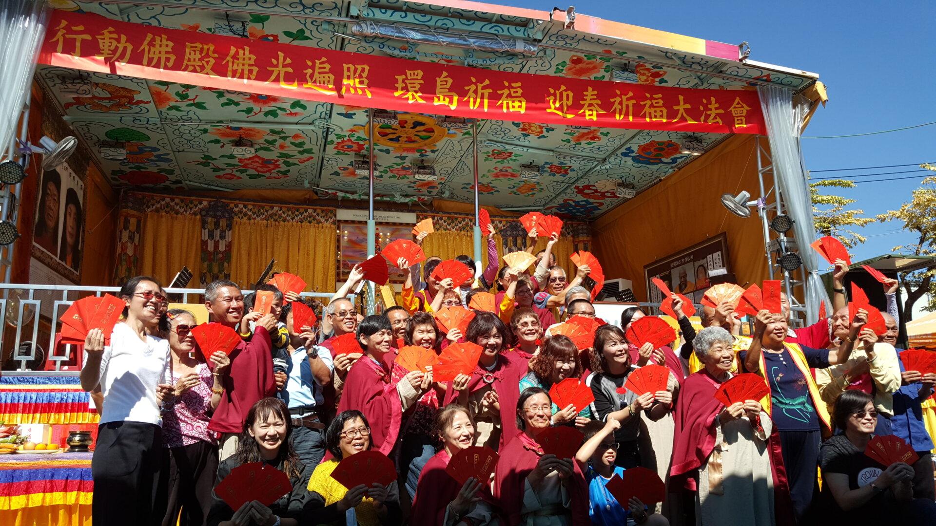 世界佛教正心會行動佛殿123站高雄前鎮,歡度新年歡迎大家一起來誦經祈福過好年(資料照片)