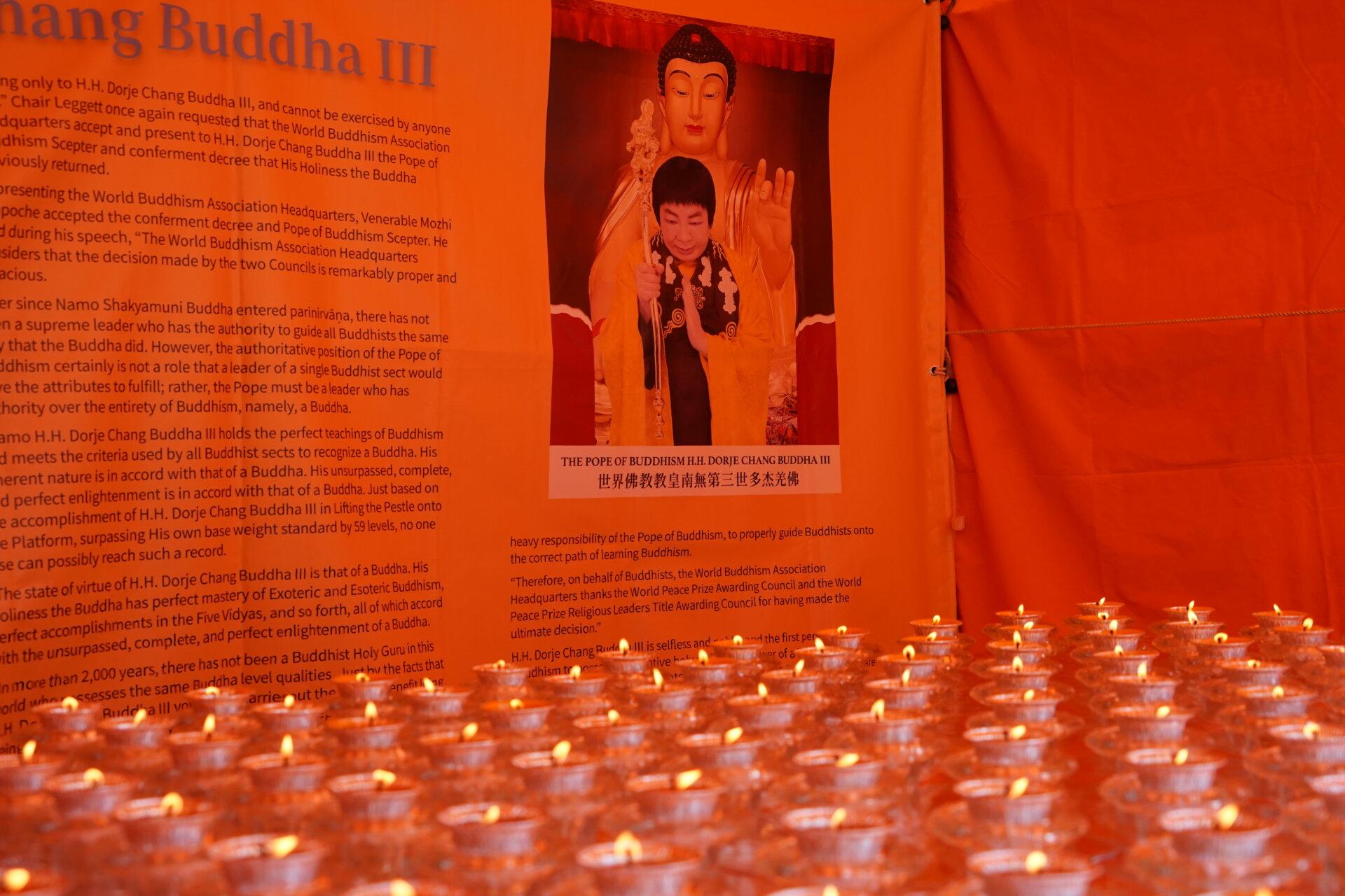 恭祝 第三世多杰羌佛日,行動佛殿119站臺南麻豆,點燈供佛