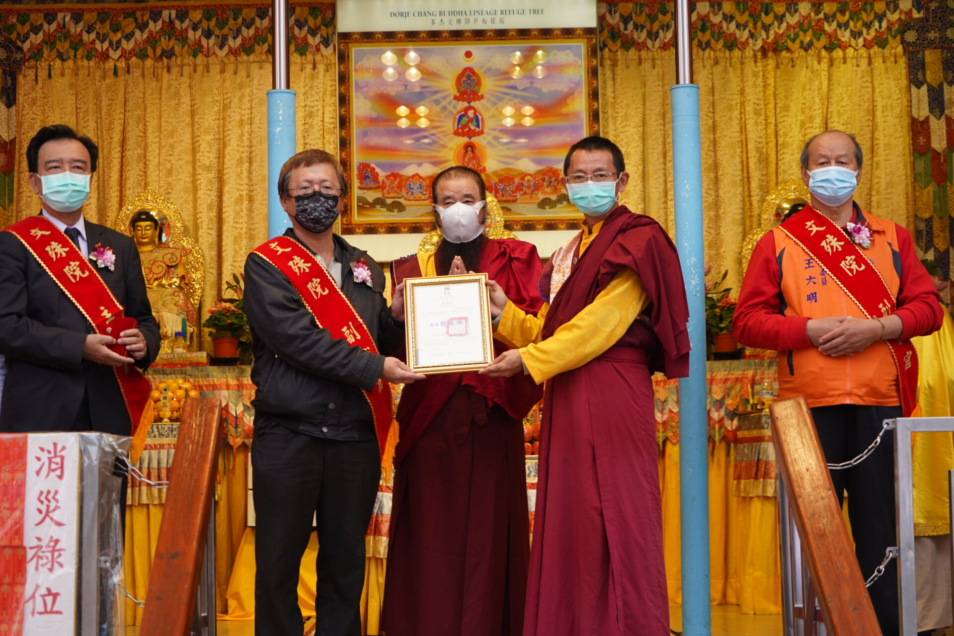 行動佛殿120站台南永康,民政局廖俊添專員(中左)代表民政局致贈感謝狀給佛教正心會