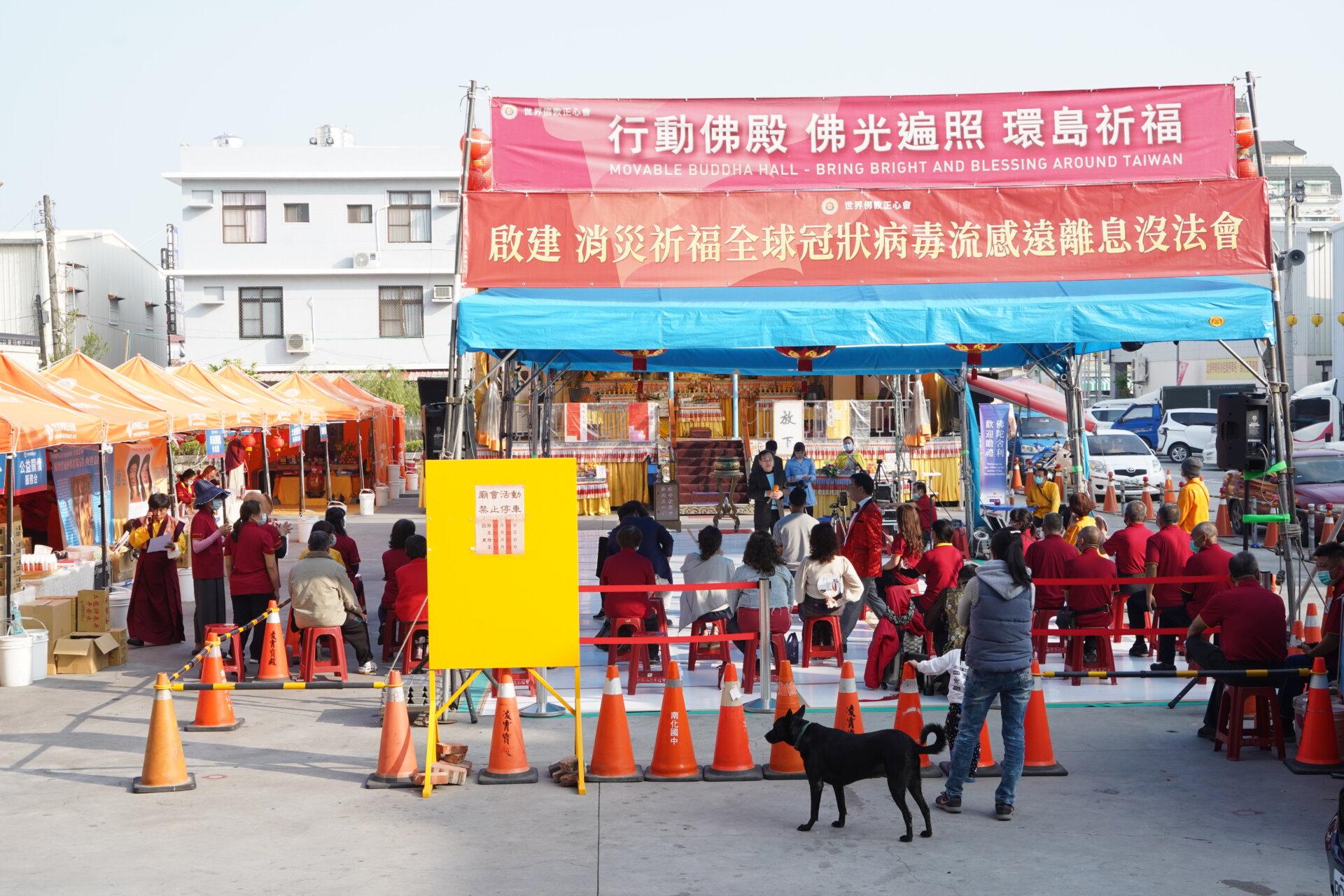 行動佛殿120站台南永康凌霄寶殿前舉辦誦經法會