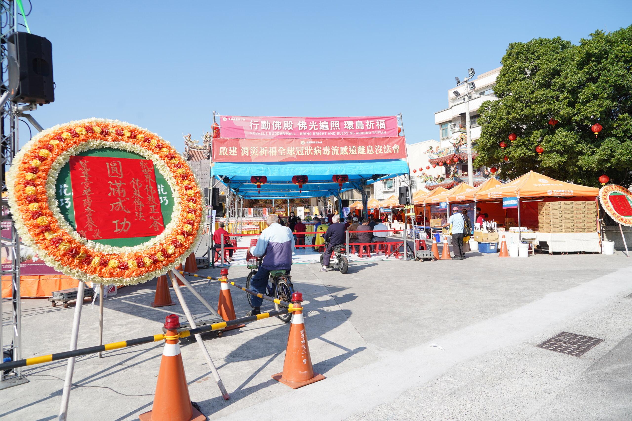 世界佛教正心會行動佛殿122站台南喜樹萬皇宮,一連四天舉辦祈福法會