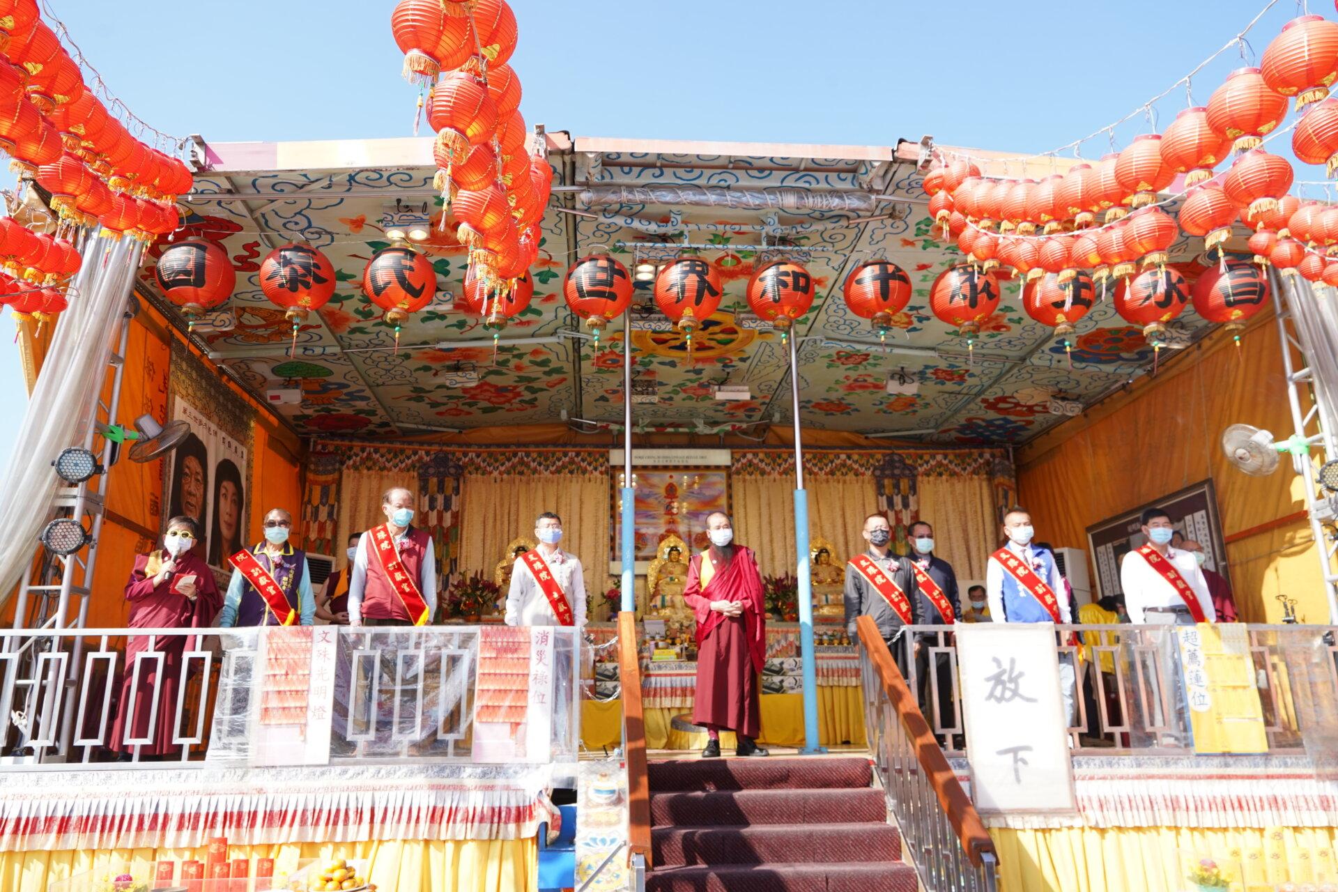 行動佛殿122站台南喜樹萬皇宮,本會指導上師恆性嘉措仁波且感謝貴賓蒞臨祈福