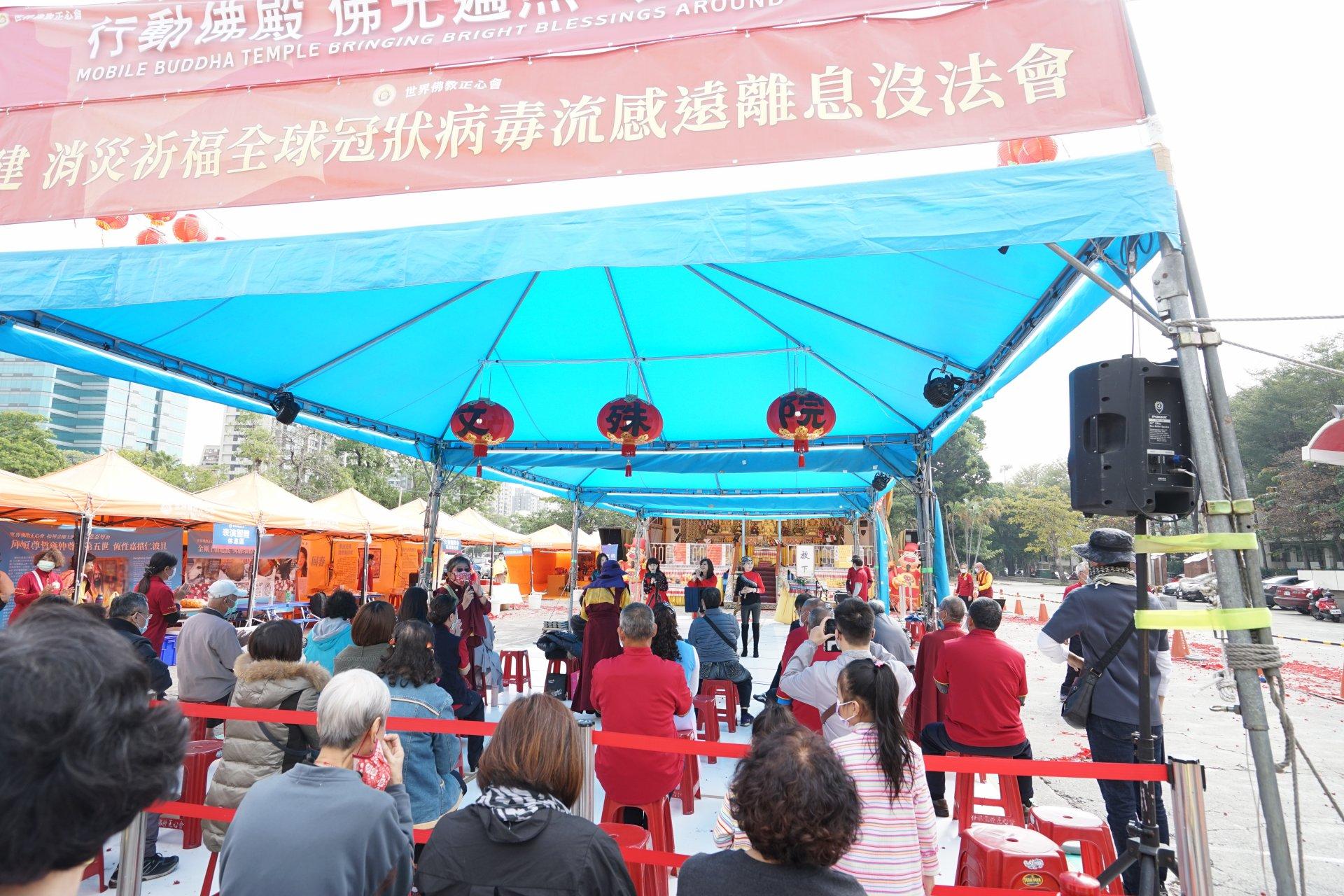 行動佛殿123站高雄前鎮,新春祈福大法會,眾多民眾觀賞精彩節目