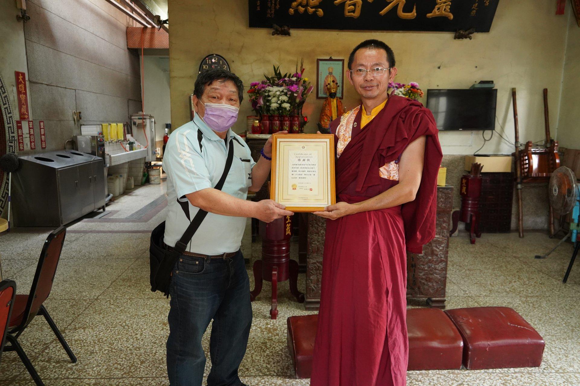 行動佛殿129站高雄永安,致贈感謝狀給文興宮