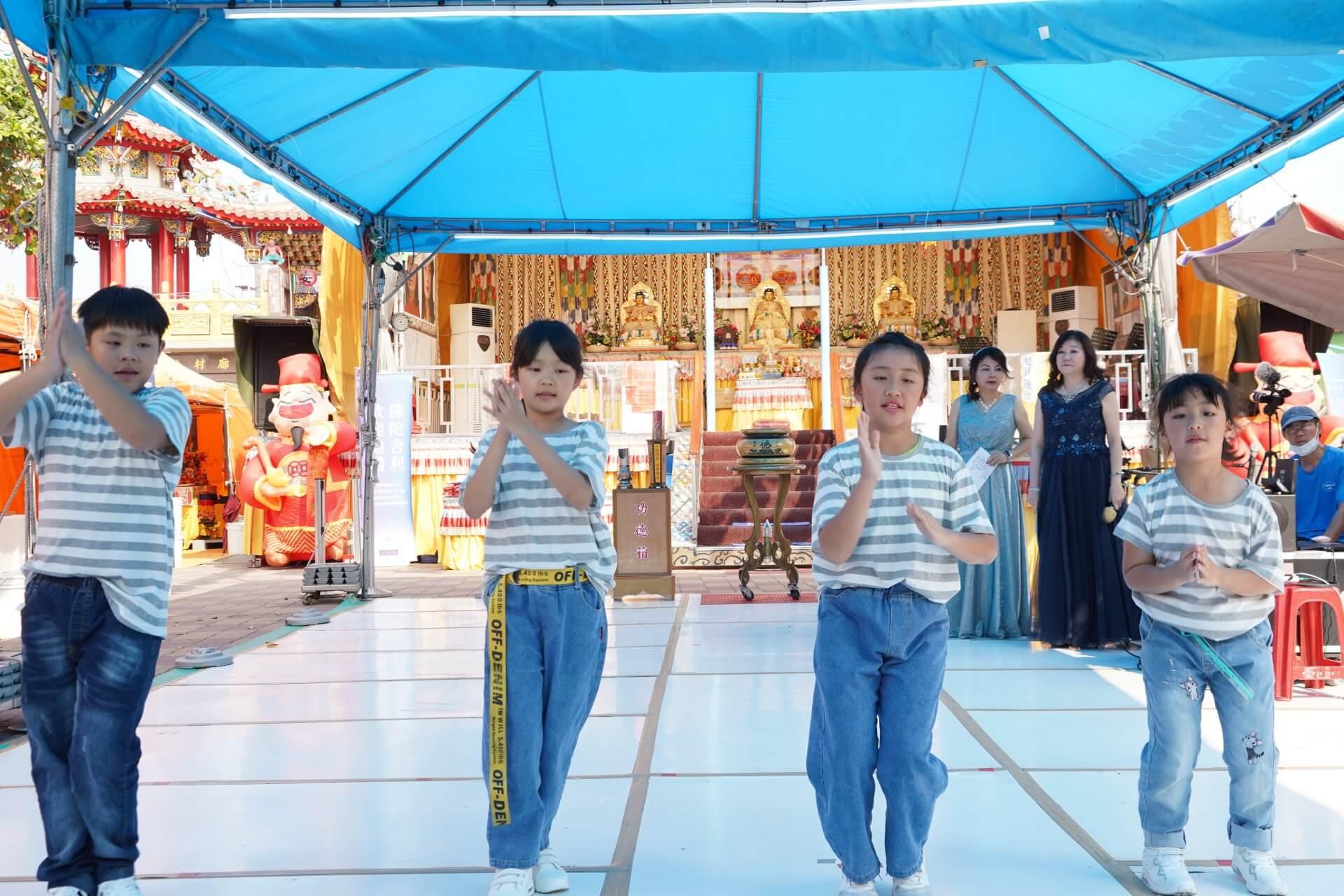 行動佛殿 樂藝供佛 太陽舞蹈運動空間&蘇老師歌唱班