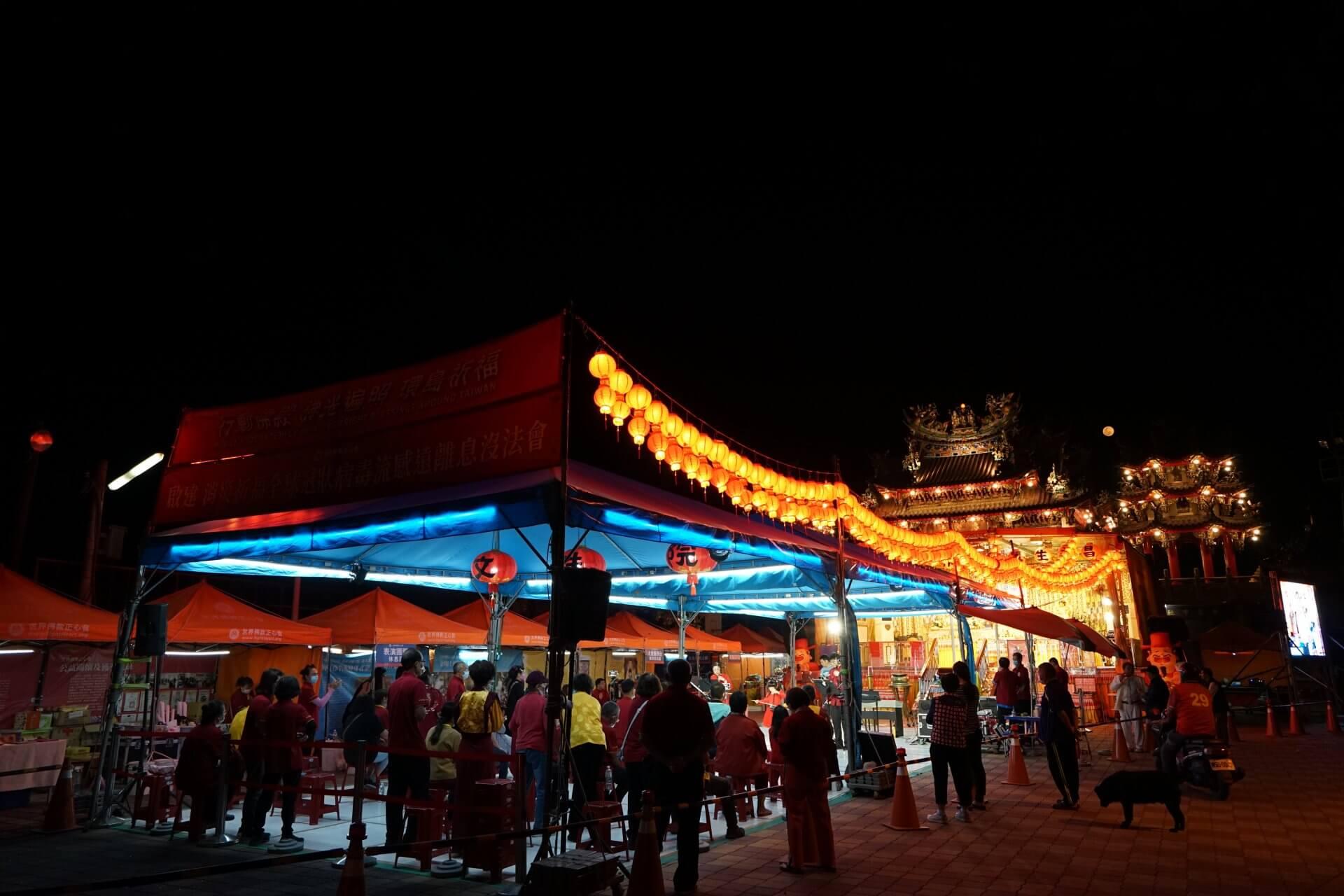 行動佛殿125站屏東里港慶濟宮前廣場,牛年慶元宵公益慈善晚會