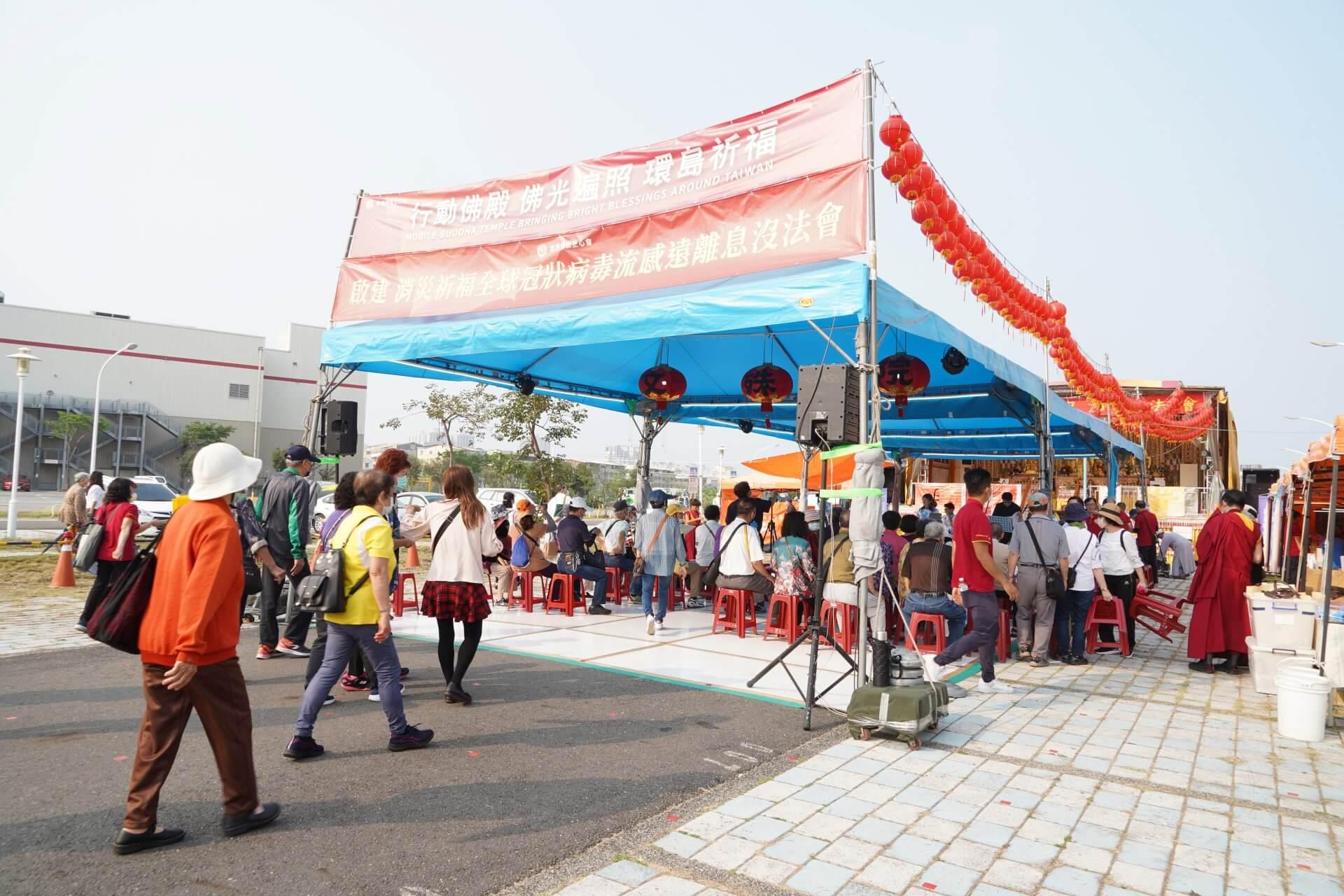 行動佛殿130站台南大興公園,觀音大悲感召加持法會,全國各地的信眾參加法會