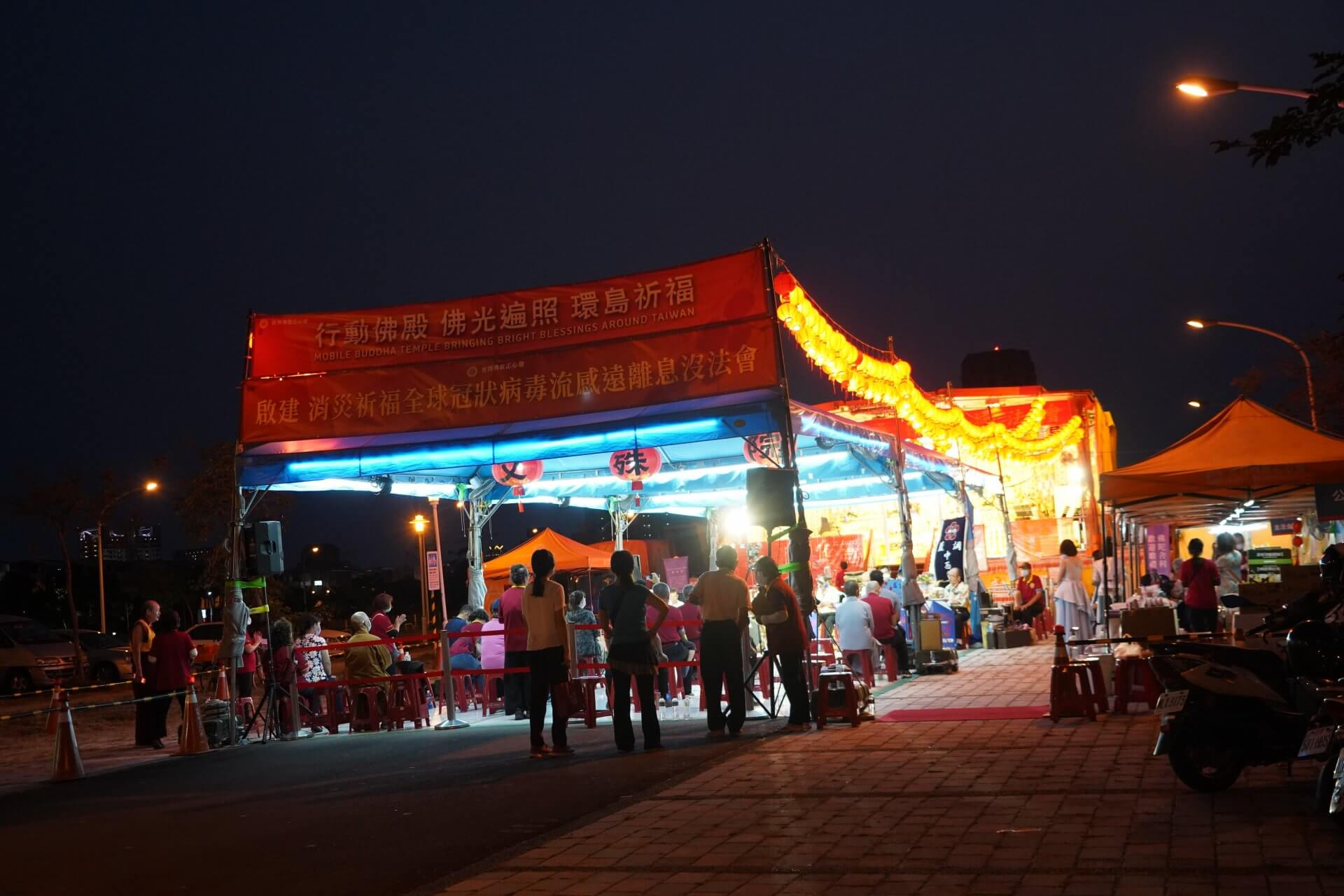 行動佛殿130站台南大興公園,藍調爵士晚會