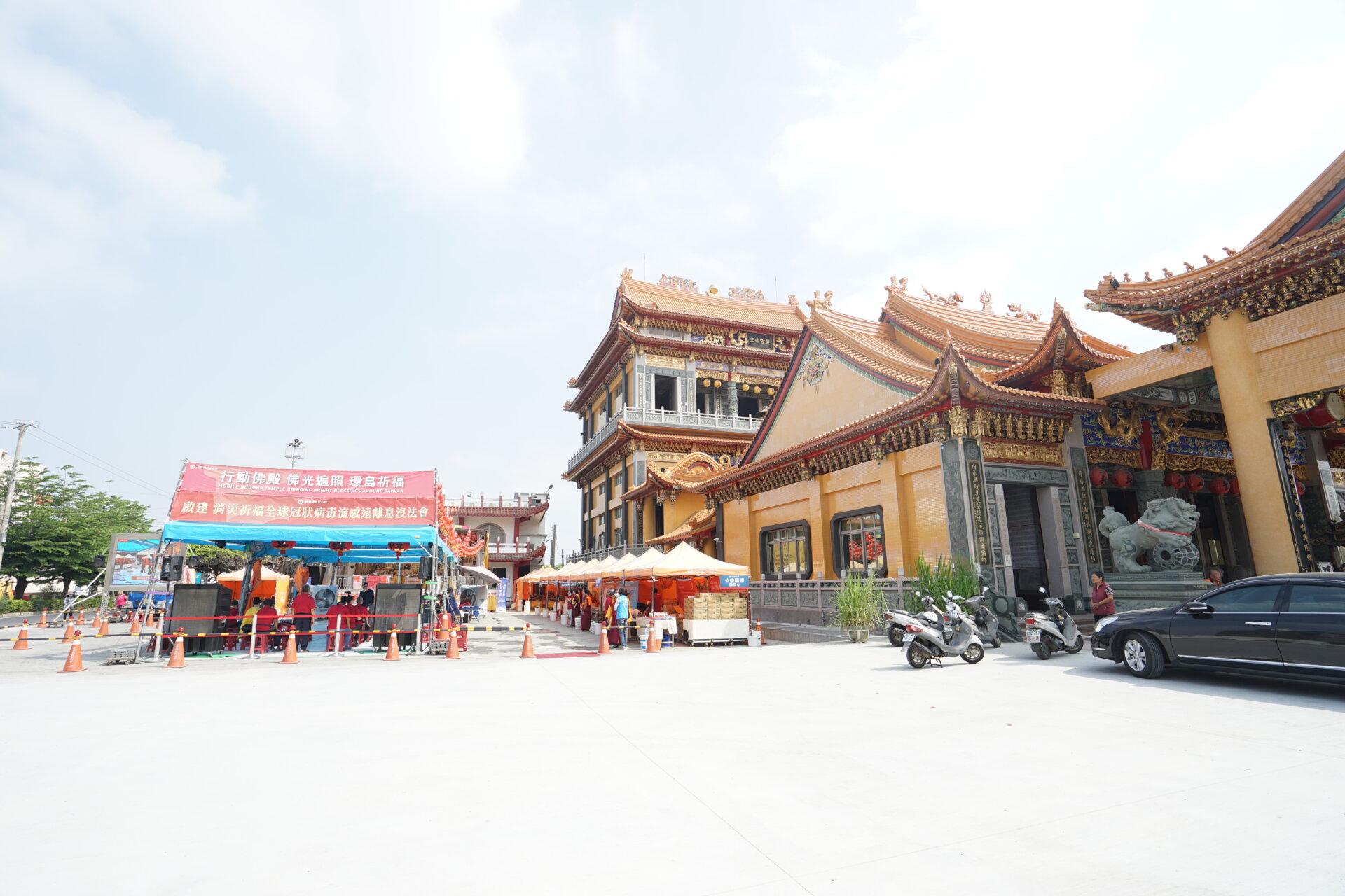 行動佛殿133站高雄湖內天真福廟旁廣場,一連四天舉辦誦經法會