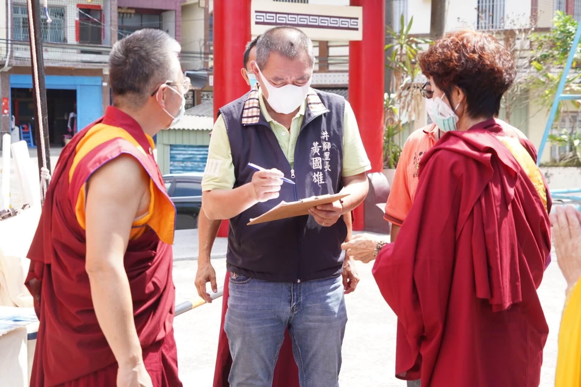 行動佛殿135站高雄大樹,遵守政府防疫措施出入填寫實聯紀錄