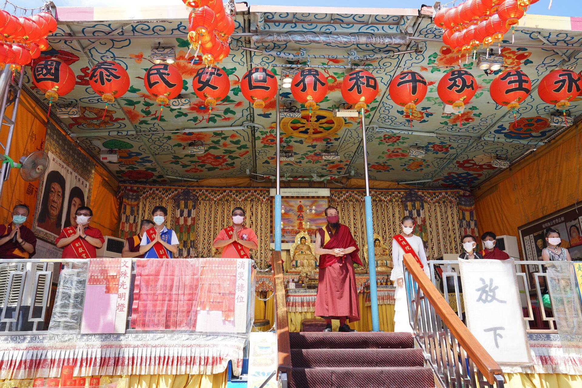 行動佛殿135站高雄大樹,本會指導上師恆性嘉措仁波且感謝貴賓蒞臨祈福