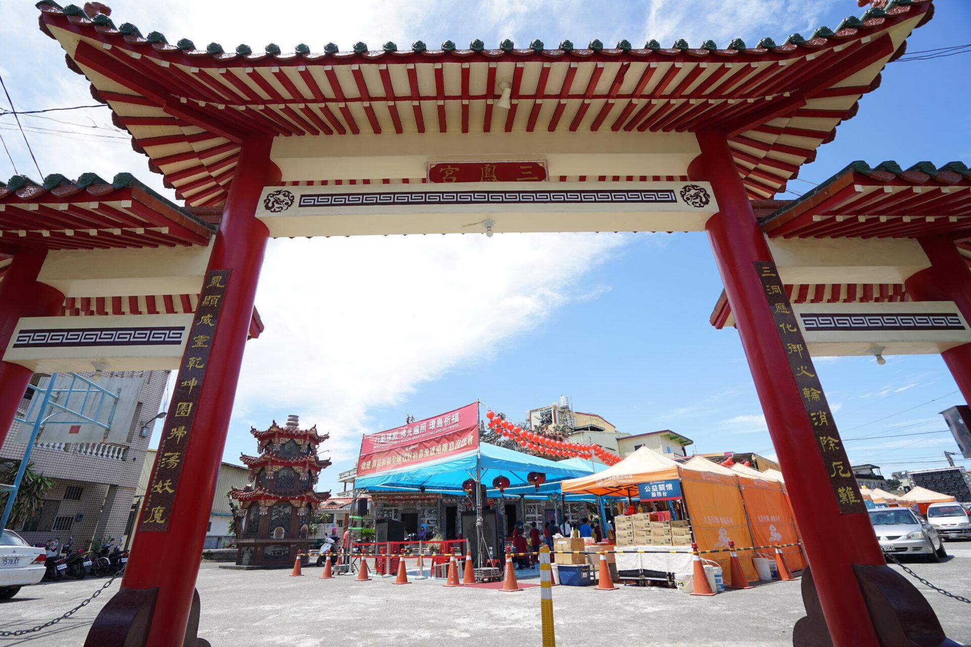 行動佛殿135站高雄大樹三鳳宮旁廣場,一連四天舉辦誦經祈福法會