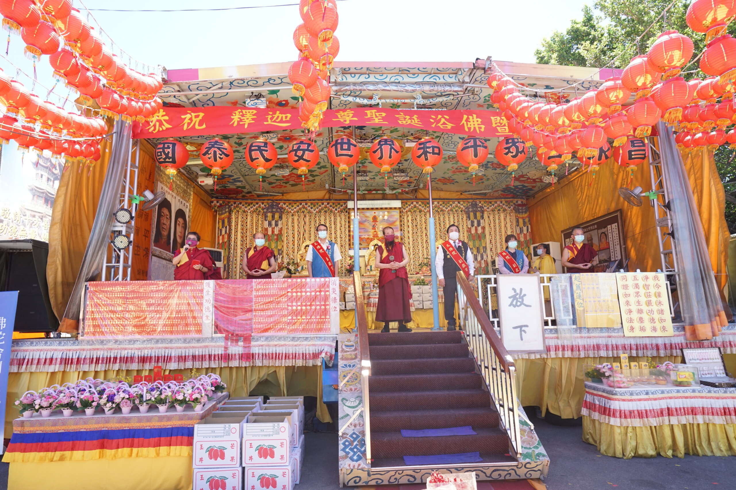 行動佛殿136站舉辦恭祝釋迦世尊聖誕浴佛暨護生法會