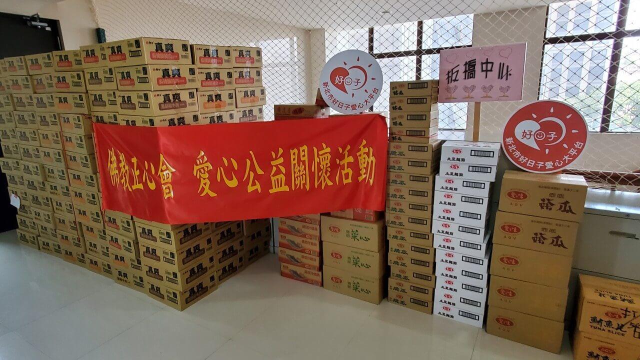 世界佛教正心會準備由諸佛菩薩加持過的200箱平安麵及1000多罐罐頭給板橋社福中心,將發送給弱勢家庭吃平安