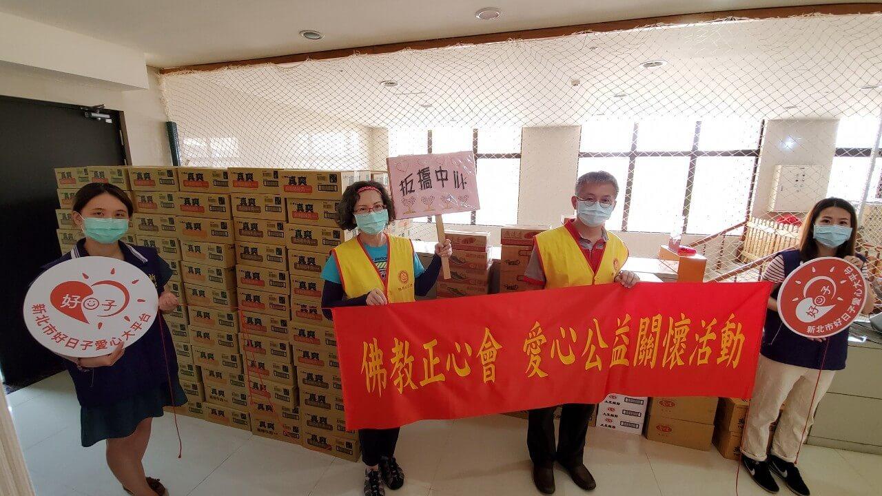 世界佛教正心會準備200箱平安麵及1000多罐罐頭給板橋社福中心