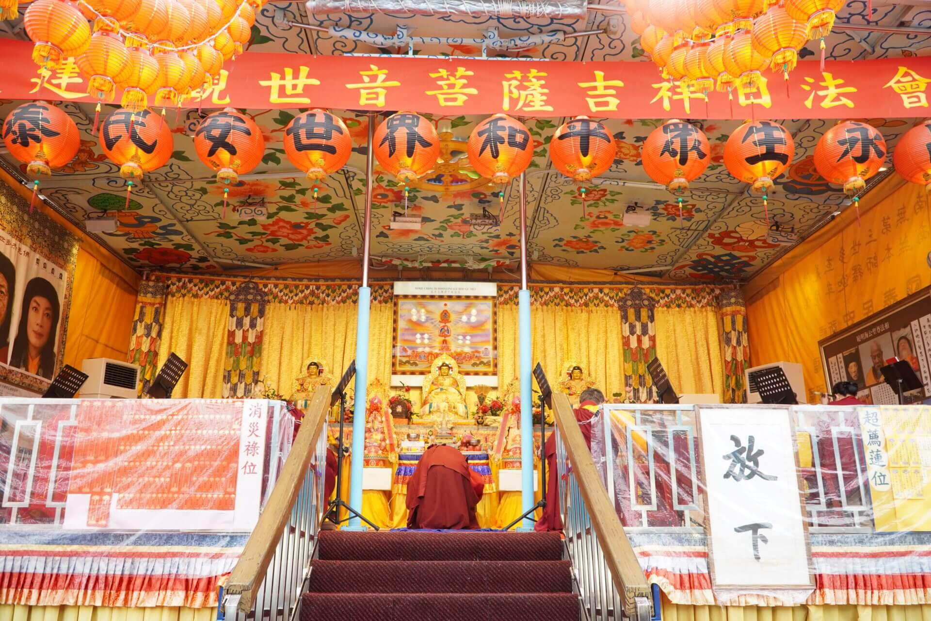世界佛教正心會去年行動佛殿舉辦啟建恭祝觀世音菩薩吉祥日法會,祈請世界佛教教皇南無第三世多杰羌佛 南無本師釋迦牟尼佛 為國泰民安 世界和平 一切眾生光明永昌祈福