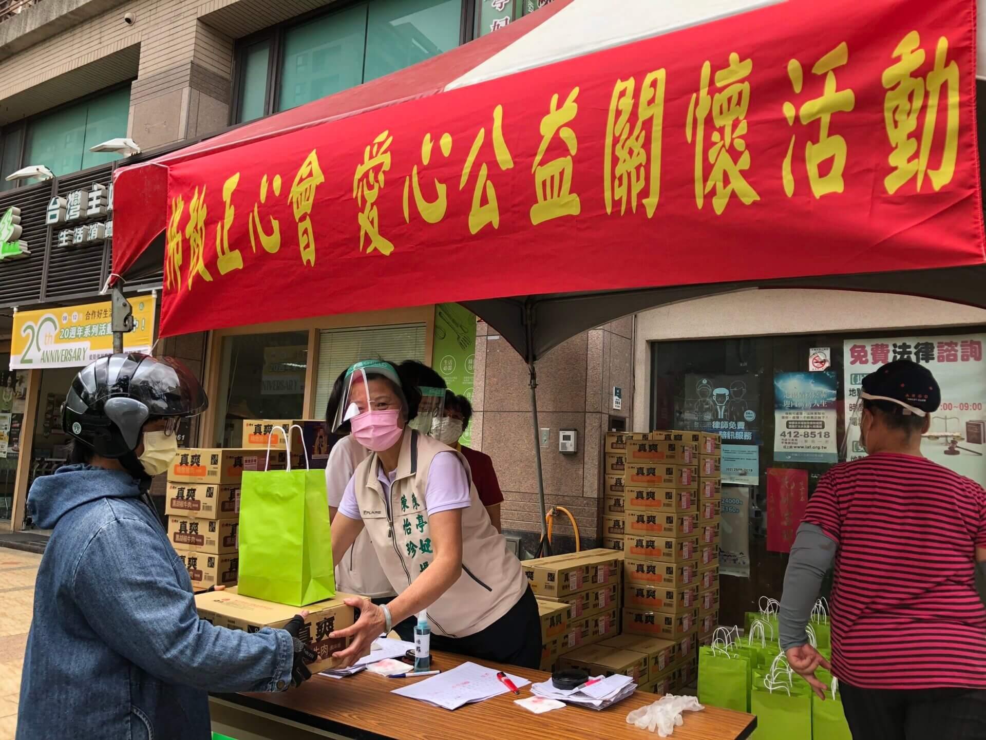 世界佛教正心會準備民生物資與台南市陳怡珍議員共同關懷北區弱勢民眾,民眾開心領受